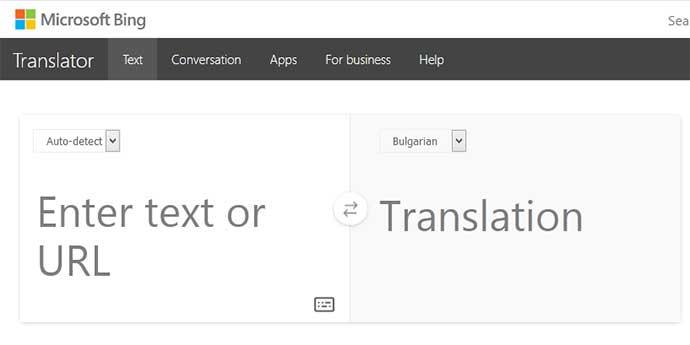 Micorosoft Bing преводач